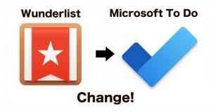 Wunderlist」から「Microsoft To Do」へ
