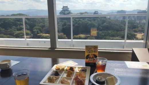 和歌山城おすすめビュッフェランチ!【十四階農園】が1280円!!