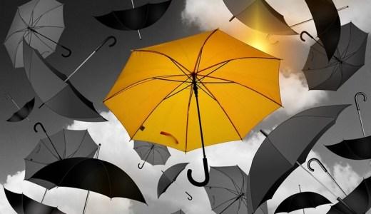 日傘の代用品はある?させない場所での対処法!