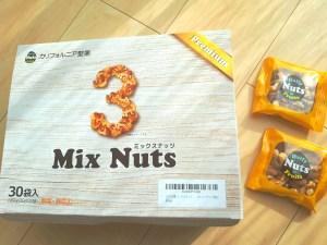 カリフォルニア製菓ミックスナッツ