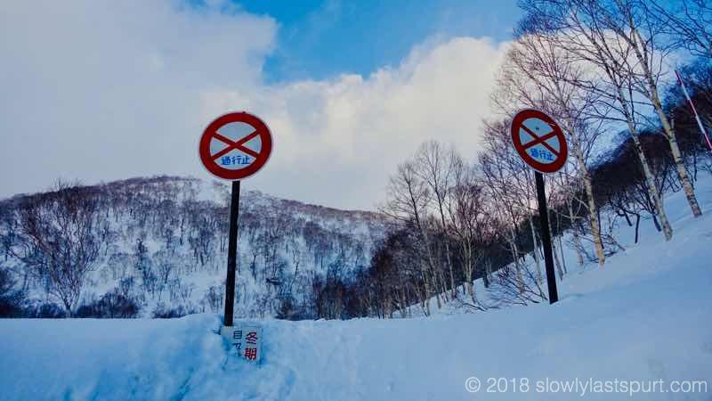 道道66号線 冬季通行止め