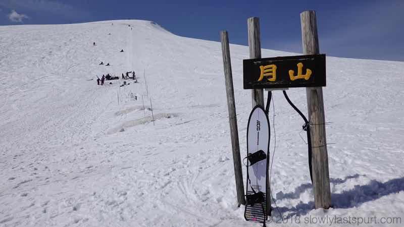 【月山スキー場】デブ、初心者、初めて訪れる方へスノーボードが楽しめるように写真と動画でコース紹介