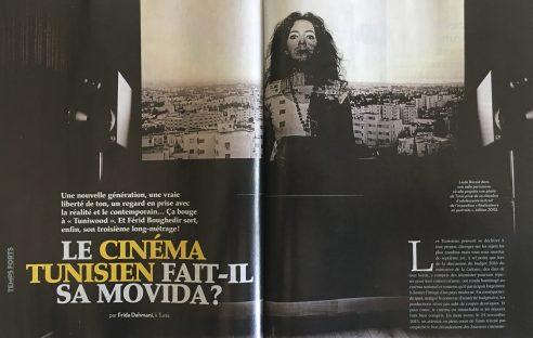 Leyla Bouzid - Afrique Mag