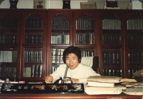 1979년 당시의 노무현  (출처: 노무현 사료관, '노무현과 부림사건')