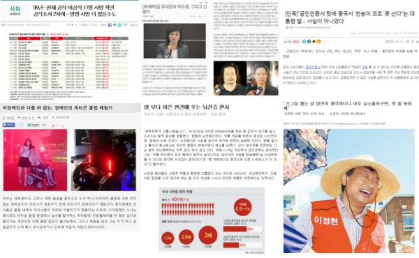 조본좌 뉴스 큐레이션 7월 마지막 주