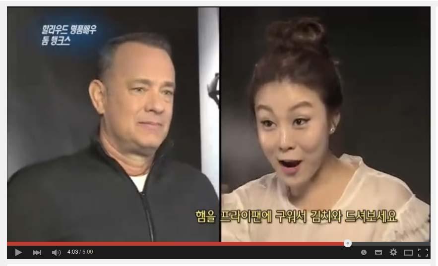 이미지 출처: KBS 연예가중계 (유튜브 캡쳐)