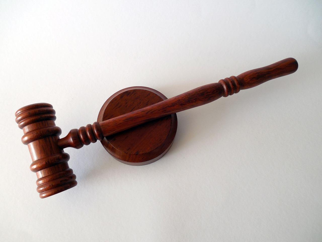 판결 법원 재판