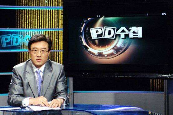 2008년 4월 MBC PD수첩 '미국산 쇠고기, 과연 광우병에서 안전한가' 편 방송을 진행했던 송일준 PD ⓒ MBC