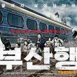 세 가지 책임: 영화 [부산행] 리뷰