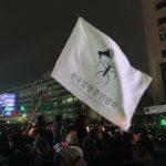 집회·시위용 깃발 5만원에 만드는 법