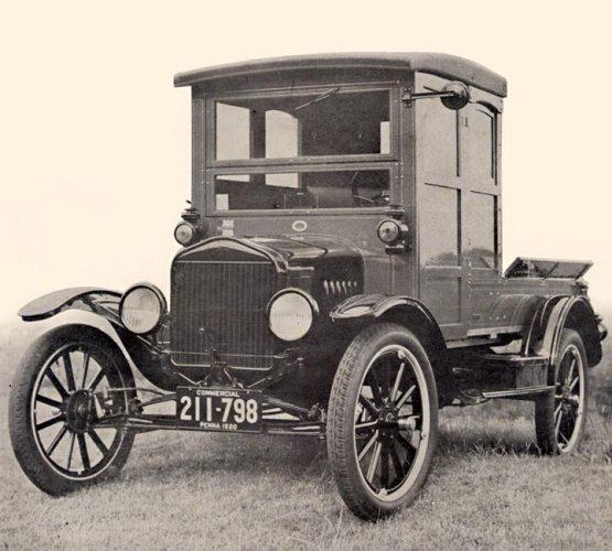 모델 T(model T, 1920)를 통해 시장을 지배한 포드