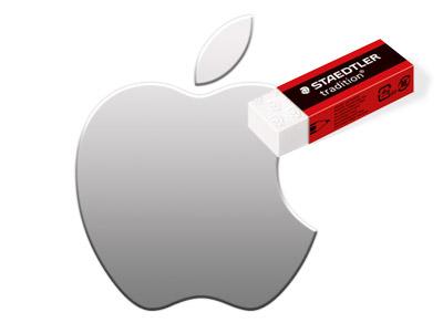 애플 기기 데이터 삭제