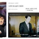 주간 뉴스 큐레이션: 프레임 전환의 귀재, 김기춘