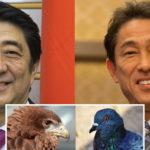 자민당의 파벌을 알아야 일본 정치가 보인다