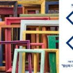 박근혜의 비극, 재발 막으려면 '프레임'을 보라