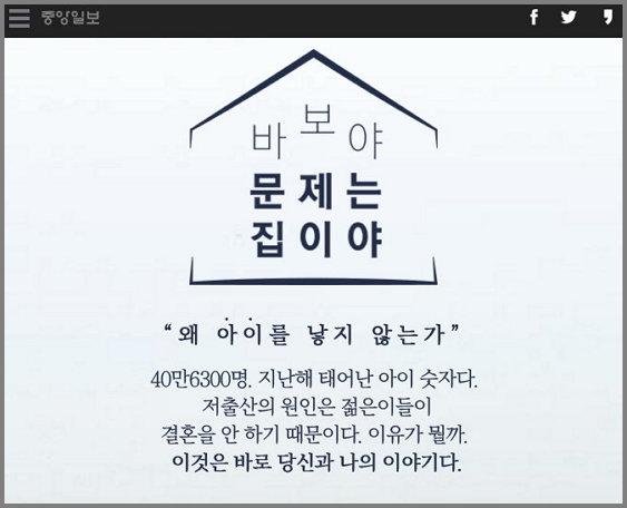 중앙일보 큐레이션