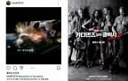 김래원은 억울하다 – 오픈넷, 저작권법의 오해를 풀다