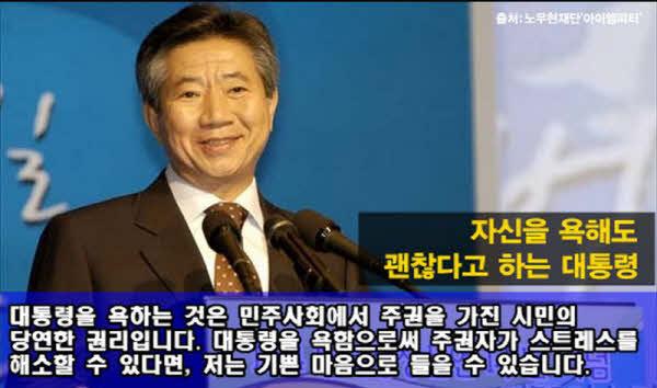 노무현 아이엠피터