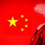 중국 인공지능
