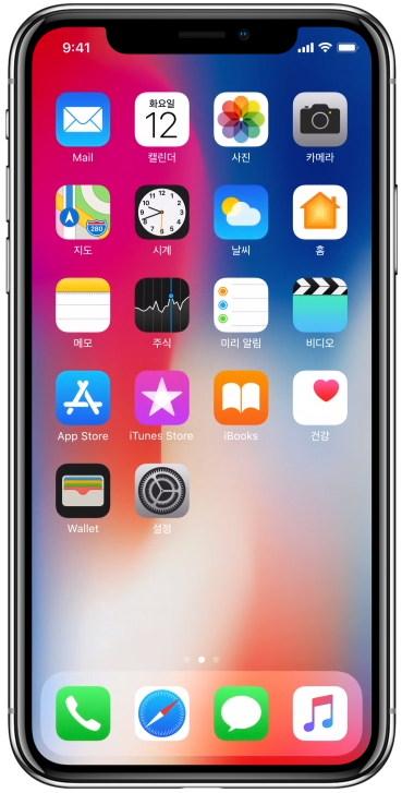 애플이 가장 중요하게 여기는 것은 콘텐츠다. 이는 애플이 기기에 변화를 주는 이유나 방향성과도 밀접한 관계가 있다. 애플이 운영체제나 앱에서 가장 중요하게 여기는 기준은 'UX가 콘텐츠와 싸우지 않도록 한다'는 점이다.