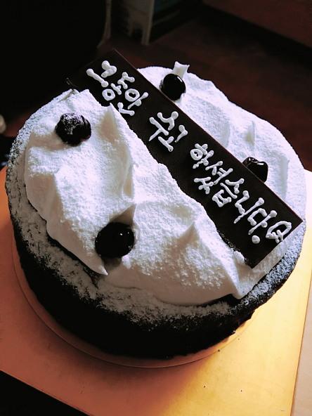 학원에서 선물로 받은 케이크. 우린 퇴직금 이런 건 없다.