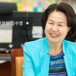 양천구청 김수영