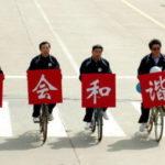 시진핑의 중국: 3. 다시 불붙은 노선투쟁의 화염(2008)