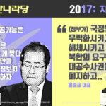 국정원, 이렇게 바꾸자: 1. 수사권 이관