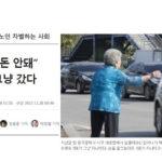 주간 뉴스 큐레이션: 노인 추월시대의 노인 차별