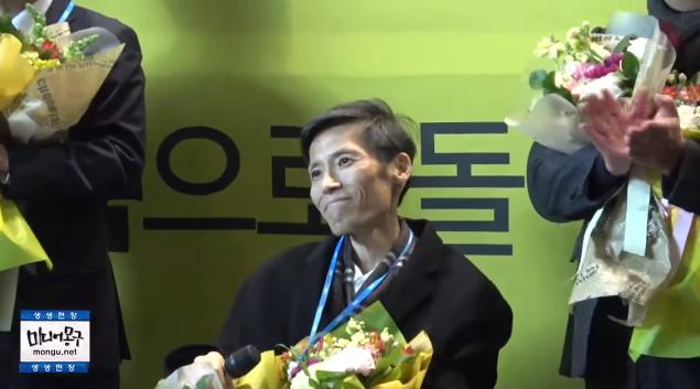 """돌아온 MBC 이용마 기자, """"우리가 잊지 말아야 할 세 가지"""""""