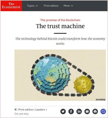블록체인 기술을 '신뢰 기계'로 명명한 이코노미스트