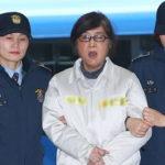뇌물죄 회피 '꼼수' 알려준 최순실 1심 재판부