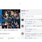 여자 컬링팀 애칭으로 '앙 기모띠' 권하는 사회
