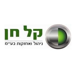 logo_kalhen