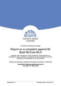 committee-complaint-report