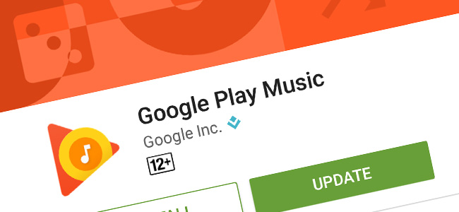 google play music apk for android 2016