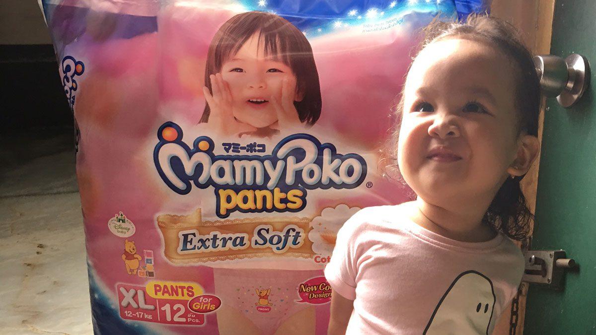 Our Little Star Loves Mamypoko Pants For Girls Slvrdlphns Extra Soft Xl 30 Splashing Pool