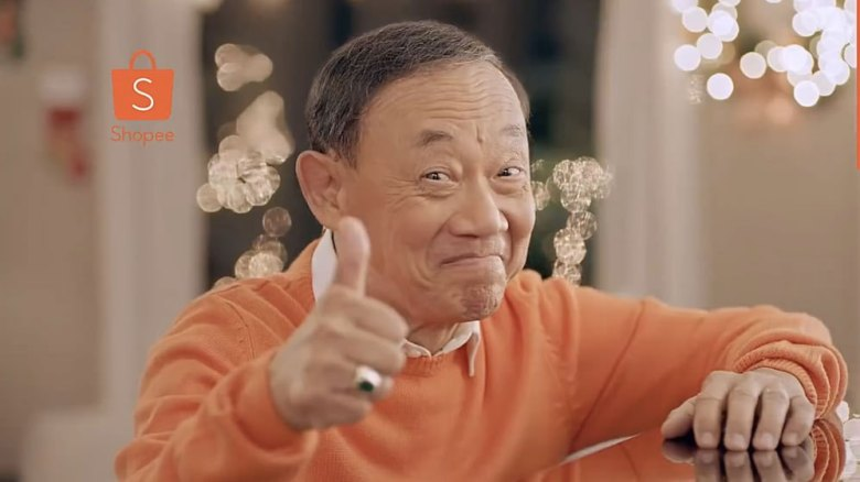 Jose Mari Chan for Shopee