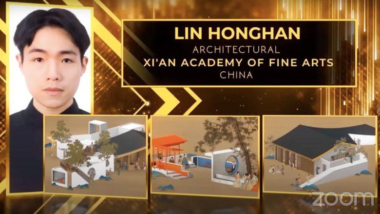 Lin Honghan