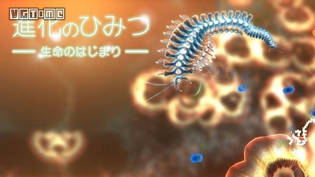 Fami通評分:《FIFA 20》34分 – 遊戲內參