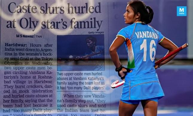 We Owe An Apology To Olympic Star Vandana Katariya And Her Family - Culture