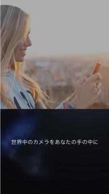 ChainSnap紹介画像