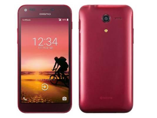 Y!mobile! Kyocera DIGNO E  503KC