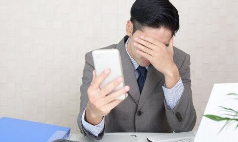 Disappointed_phone_image