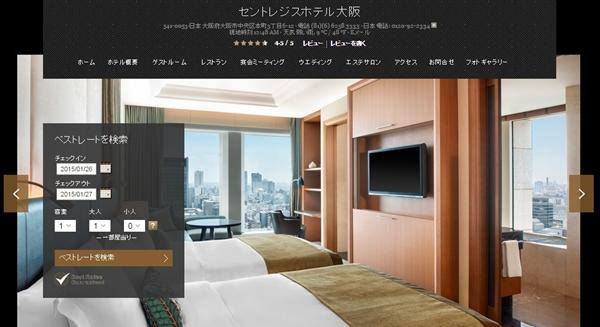 本町 大阪 ビジネスホテル おすすめ ランキング1