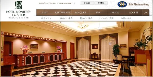 大阪市内 出張者特典付き 人気 ビジネスホテル5