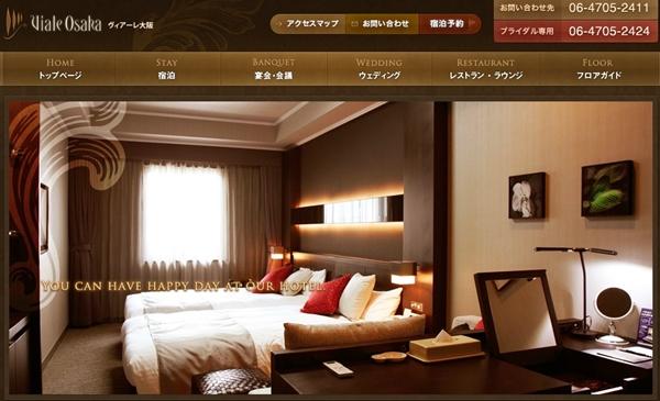 本町 大阪 ビジネスホテル おすすめ ランキング2
