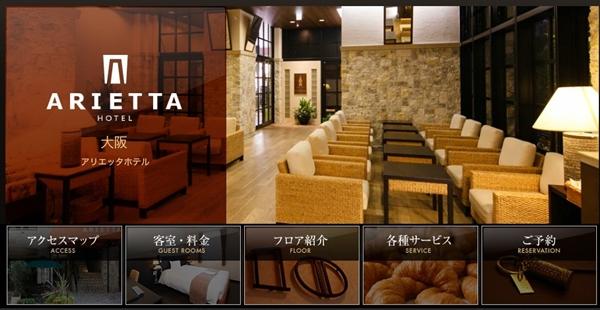 本町 大阪 ビジネスホテル おすすめ ランキング5