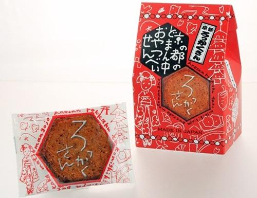 伊丹空港 お土産 おすすめ お菓子4