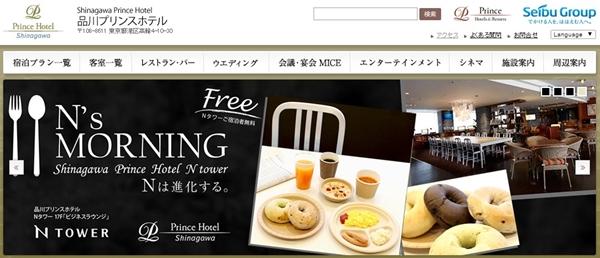 品川駅 ビジネスホテル 女性7